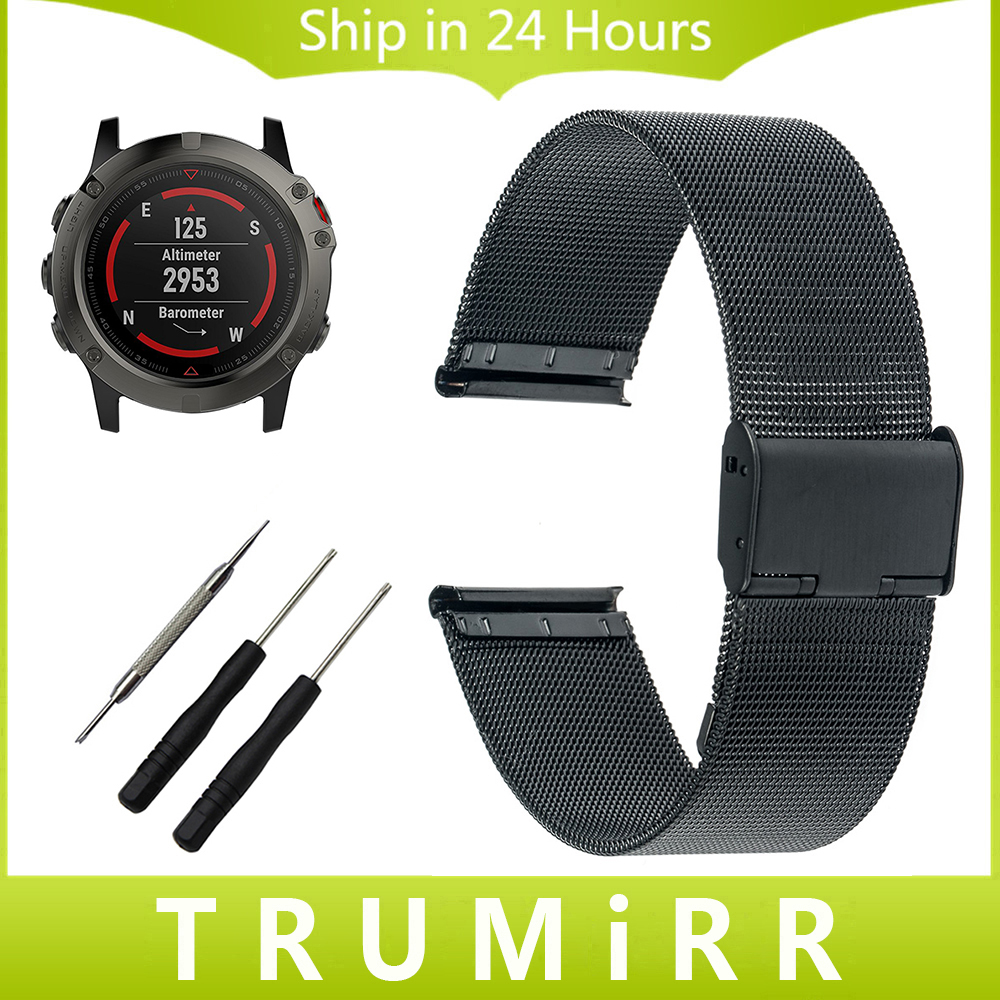 Milanese Watchband 20 22 24mm for Garmin Fenix 5S 5 Epix Vivoactive HR Forerunner 935 FR935 Sport Watch Band Steel Wrist Strap canvas nylon watchband tool for garmin fenix 5 forerunner 935 fr935 leather watch band sports strap steel buckle bracelet