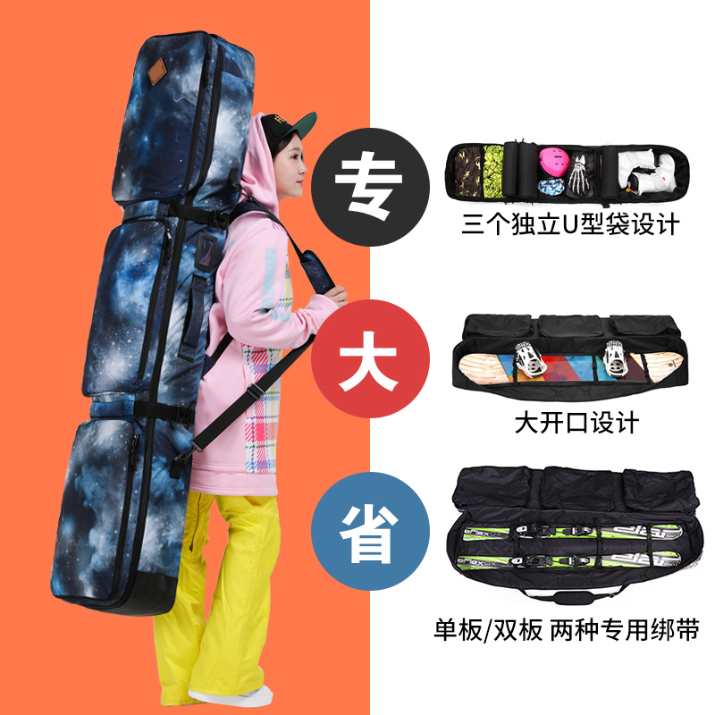 Sac de Snowboard sac de planche Double sac de Ski 152/165 CM a5337
