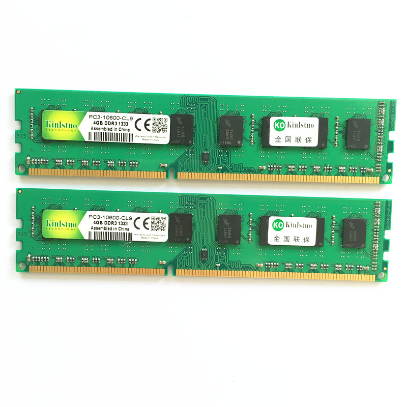 New Sealed DDR3 1333MHZ PC3-10600 4GB only compatible with processor is AM3/AM3+ socket Desktop RAM Memory Free Shipping!!! brand new sealed desktop ddr3 ram1x8gb lo dimm1600mhz pc3 12800 memory high compatible motherboard for pc computer free shipping