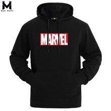 82f1739708e 2019 осень и зима бренд кофты для мужчин Высокое качество MARVEL Письмо  печати мода s толстовки