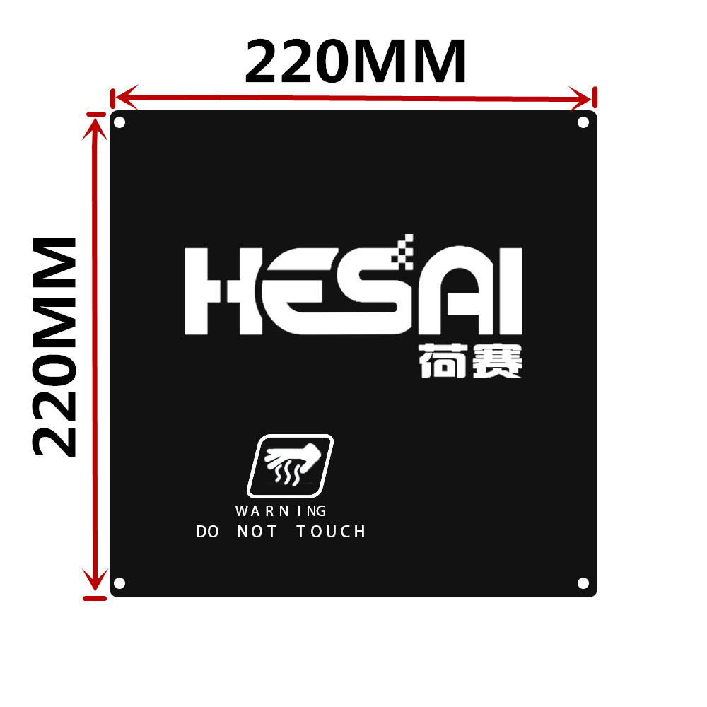 220*220MM 3D Printer Accessories Red Painter Print Bed Tape Print Sticker Build Plate Tape For 3D Pr