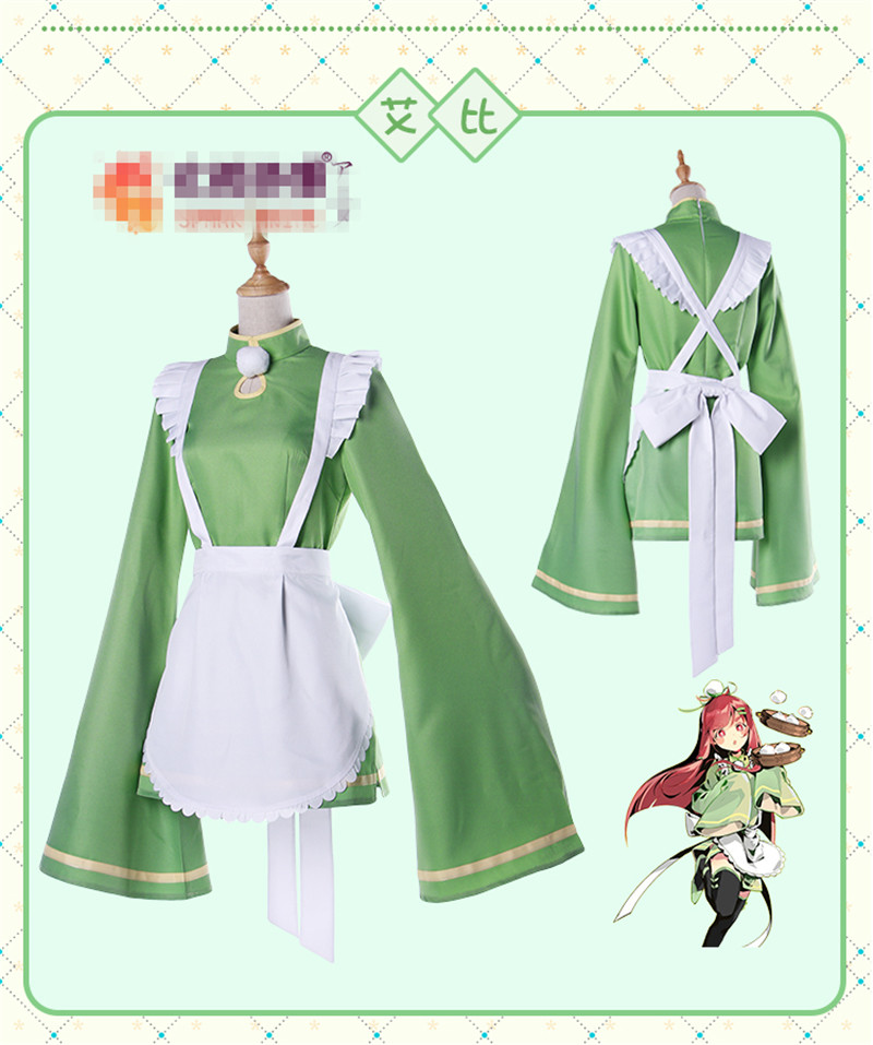 Amine AOTU Aibi Cosplay Costume Woman Cheongsam Lovely Maid Dress Beautiful Green Dress Hot Sale Clothing