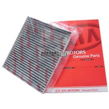 forThe new KIA air filter air filter air conditioning Sorento Sorento maintenance Sanlv