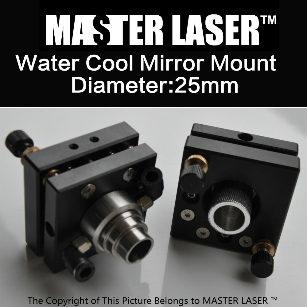 Best Quality Aluminum YAG Marking Machine Water Cooling 2D Laser Mount
