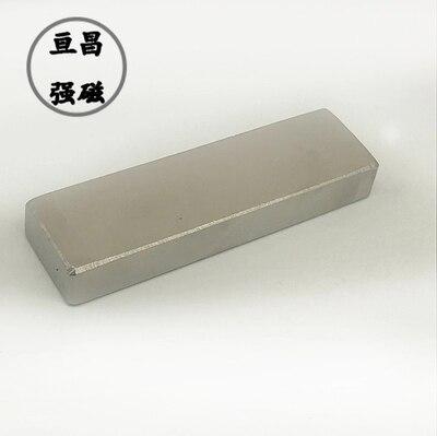 Magnete 70mmx20mmx10 block Rare Earth NdFeB Magnete 70x20x10mm Neo Magneti Al Neodimio Craft Modello di Foglio 70*20*10 1 pz/lotto