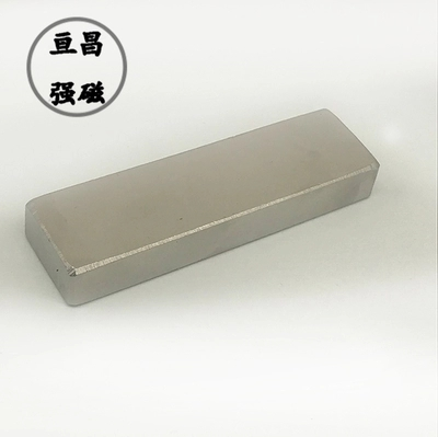 magnet 70mmx20mmx10 block Rare Earth NdFeB Magnet 70x20x10mm Neo Neodymium Magnets Craft Model Sheet 70*20*10 1pc/lot 10 20pcs lot strong rare earth ndfeb magnet 8mm x 3mm neo neodymium n50 magnets craft model disc sheet 8 3 mm