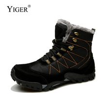 цена YIGER New Men snow boots Winter Plus fur Lace-up Men Casual Non-slip shoes Male Ankle Boots Men Waterproof cotton shoes   0189 онлайн в 2017 году