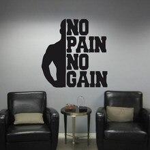 No Pain no Gain Fitness Treino de Ginásio Motivação Do Quarto Da Parede do Vinil Citações Decalque Parede Adesivo Papel De Parede Do Esporte Fisiculturismo S206