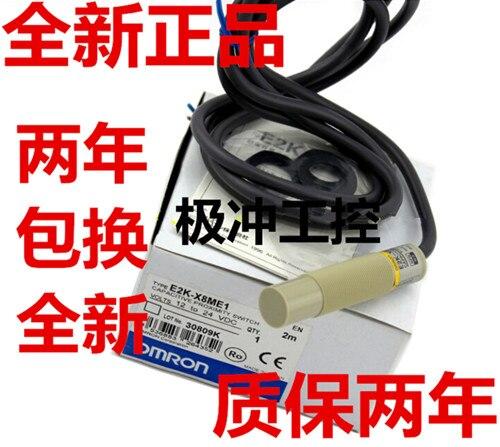 OMRON genuine original  E2K-X4ME1 E2K-X4MF1 E2K-X8ME1 E2K-X8MF1