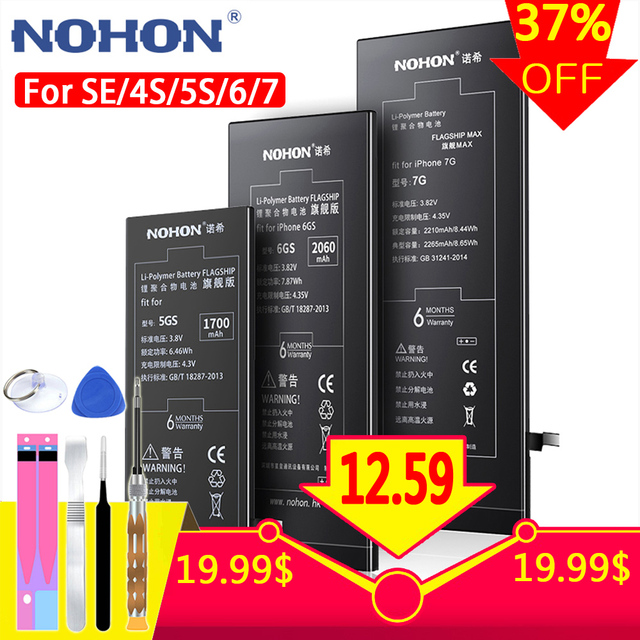 NOHON סוללה עבור Apple iPhone SE 4S 5S 6 7 החלפת Bateria עבור iPhone4S iPhone6 iPhone7 נייד טלפון סוללות + משלוח כלים