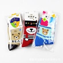 Free Shipping Children Cotton font b Socks b font New Cute Cartoon Bear Kids font b