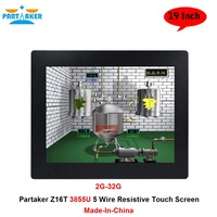 Linux All In One PC With 19 Inch 2MM Taiwan High Temperature 5 Wire Touch Screen