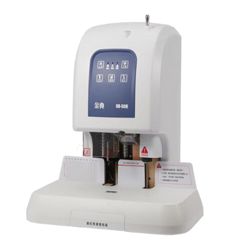 GD-50 N Automatic binding machine file financial binding machine special office equipment 1 pc