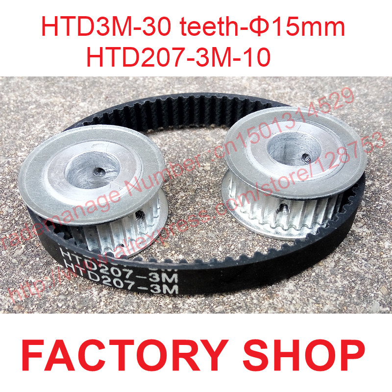 High quality 2pcs 30 teeth HTD3M Timing Pulley bore 15mm + 1pc HTD 3M timing belt length 207mm width 10mm S3M Free shipping 20 60 teeth htd3m timing pulleys 15mm width 180 300mm length timing belts and 3m open timing belt