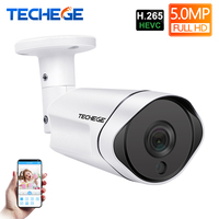 Techege H.265 5MP POE IP Camera Outdoor Waterproof Video Surveillance Camera Motion Dectection Onvif FTP CCTV Camera DC 12V /48V