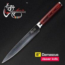 Haoye 8 zoll cleaver messer damaskus küchenmesser japanische fisch sushi sashimi slicer sharp messer holzgriff kostenloser versand