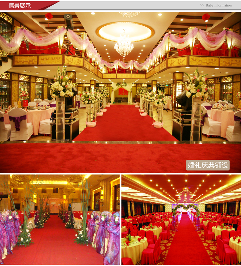 Chinese wedding decor image collections wedding decoration ideas wedding decoration supplies china gallery wedding dress junglespirit Image collections
