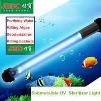 JEBO погружной УФ стерилизации воды свет очистить воды убийство водоросли для аквариума дезодорации 5 Вт/7 Вт/9 Вт/11 Вт