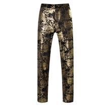 male costume men's fashion gold nouveau riche casual suit pants for singer dancer star nightclub performance show