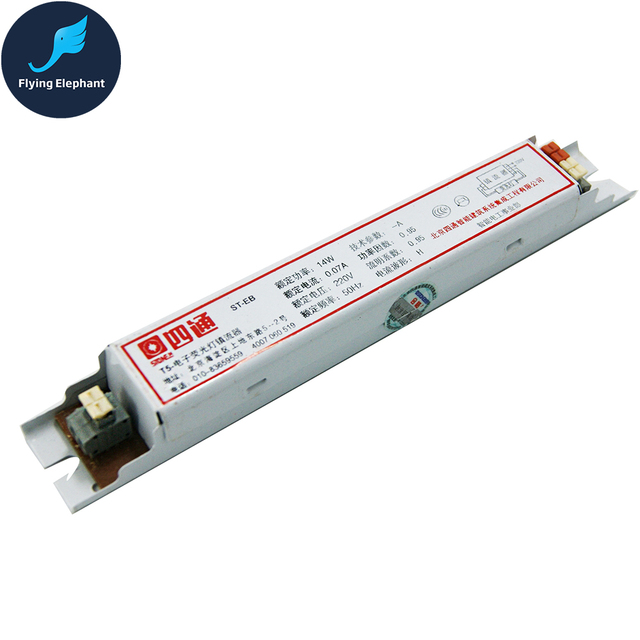 AC220V T5 T8 Electronic Ballast For Fluorescent & Neon Lamp 2X14W 2X28W 1X20W 2X20W 1X36W 2X36Output  Also use for 20W-30W lamps