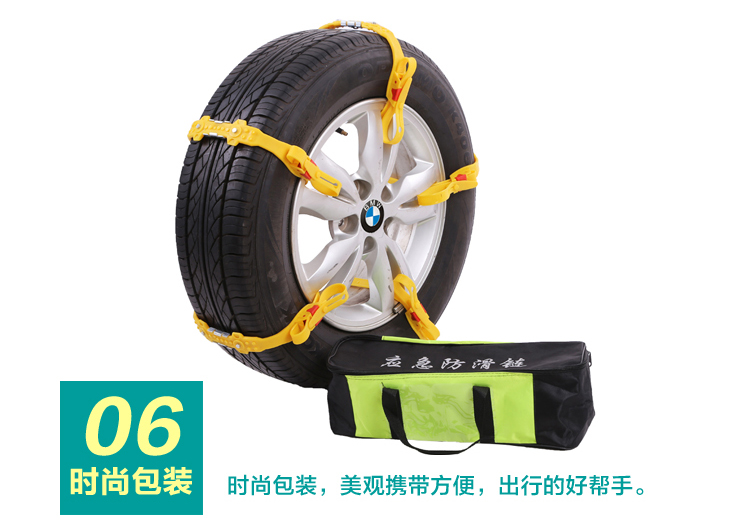 10pcs/Set Car Snow Tire Anti-skid Chains Universal Vehicles Wheel Antiskid Chain Auto Snowblower TPU Snow Chains For Mug Ice...