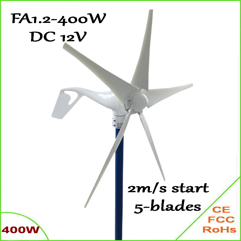 wind generator 400W 12V DC output with built-in controller module, dc wind turbine generator 400W enough power output 5 blades newarrival dc 12v dc generator 10w micro hydro water turbine generator water 10w 12v cp353