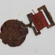 Винтажная китайская медаль медальона китайско-советской дружбы