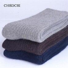 1 pairs Зима абсорбент теплые носки Утолщение Носки Тепловой Носки Розничная чистый цвет толстые хлопка продлен corta дезодорации W025