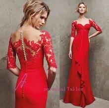 Nach Maß A-Line Abendkleider 2016 Neue Lace Halbarm Formale Abschlussball-kleider Heißer Verkauf Kleid Red abendkleider