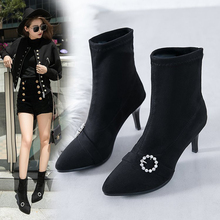 6089adc6d9 Buy sock boots glitter and get free shipping on AliExpress.com