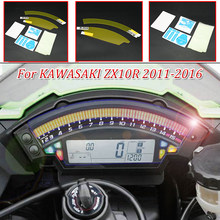 ZX10R moto Cluster Scratch Protection Film Instrument Dashboard Cover Guard TPU Blu-ray for KAWASAKI 2011-2016 ZX10R(China)