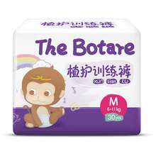 Get more info on the Baby infant diaper soft dry training pants unisex