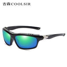 UV400 Men's Outdoor Cycling Bike Glasses Eyewear For Sports Bicycle Fishing Riding Driving Glasses Sunglasses Gafas Ciclismo цена в Москве и Питере