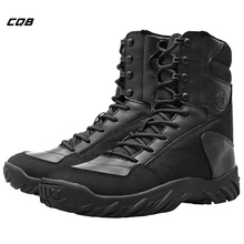 for Men's Sports Tactical