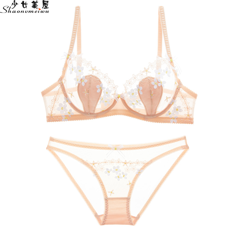 Shaonvmeiwu Ultra Thin Cup Transparent Mesh Underwear Sexy Embroidery Bra Set See-through Seduction Bra Thin Women