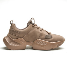 Lightweight Trendy Suede Breathable Sneakers Footwear