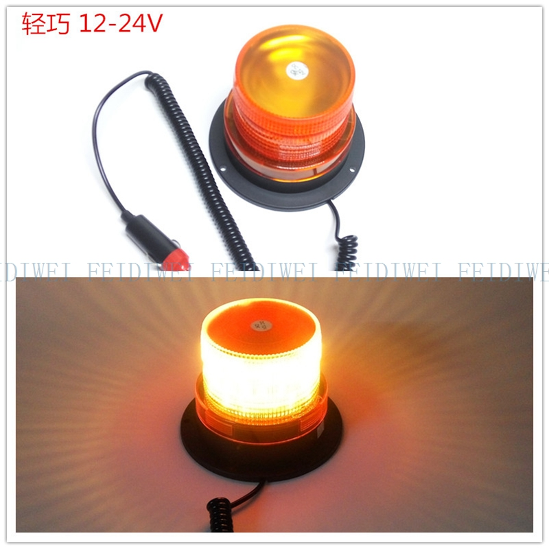 52065X amber beacon Emergency led beacon, warning light car dome light engineering lamp lights bulldozer harvester lamp