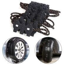 Черные автомобильные шины для колес, аварийные противоскользящие цепи для внедорожников, внедорожников, универсальные зимние противоскользящие цепи для шин, автомобильные аксессуары