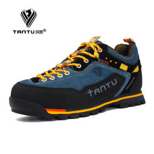 キャンプクライミングラバーソール革屋外男性ハイキング靴 39-46 新ブランドハイキングシューズ通気性アウトドアシューズ大型サイズ