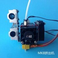 3D Printer Extrusion MK8 Extrusion Head Kit Print Head U Extrusion Stand Kit