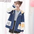 Japanese kawaii clothing Japan Clothes Cute jacket kawaii coat female kawaii jacket harajuku style DD111 C
