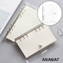 Кольцо переплетная записная книжка A5/A6/A7 блокнот еженедельник защита школы удобный прозрачный студенческий водонепроницаемый принадлежности