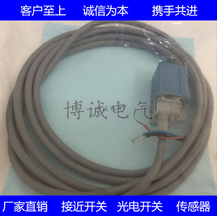High Precision Square Proximity Switch DW-AD-601-C1717 Quality Assurance For One Yea