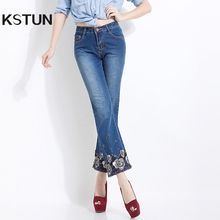 Korean Women Jeans Embroidered Beaded Bell Bottoms Stretch S