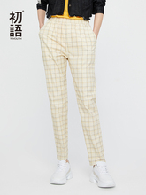 pantalones Toyouth 탄성 연필