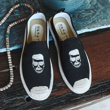 Men Canvas Shoes Summer Breathable Fashion Casual Flat Loafers driving lazy Comfortable Espadrille Fisherman Linen