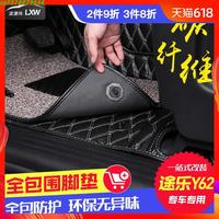 3D Car Mats Luxury Surround Leather Floor Mats For Nissan PATROL Y62 2012 2019