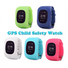 Children Kid Anti-Lost Smart watch GSM GPRS GPS Locator watch Child Guard for iOS Android Wristwatch Q50 GSM brand