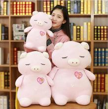 WYZHY New Year Gift Pig Mascot Down Cotton Pig Doll Plush Toy Home Decoration Send Friends Children Gifts   60CM стоимость