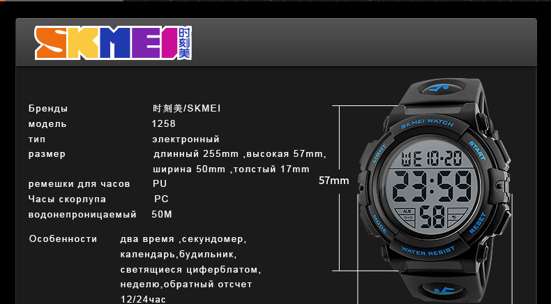 1258-Russian_17